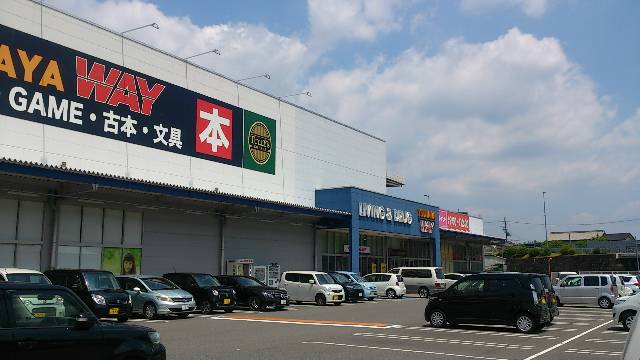 TSUTAYA WAY 橋本店様 749m